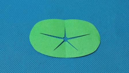剪纸小课堂538: 手工DIY教学 剪纸荷叶 儿童剪纸教程大全 折纸王子 亲子游戏