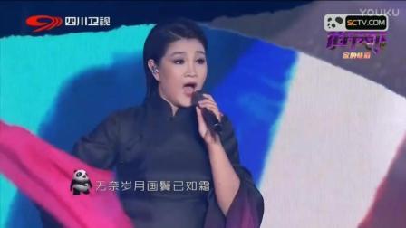 降央卓玛这首歌让她一唱成名, 来听听三版连唱, 你喜欢那个版本?