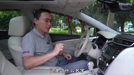 日式豪华你懂吗? 2017试驾日产楼兰Murano高端SUV(720p)