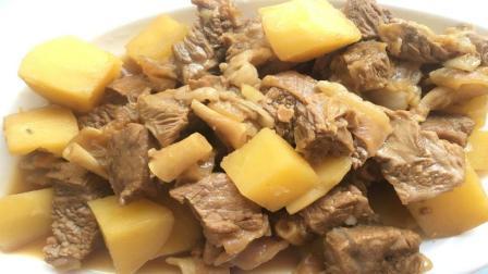 土豆炖牛肉这么做, 入味又好吃, 家常做法很简单, 零基础也能学会
