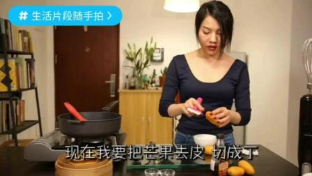 家常芒果酸奶松饼的做法, 简单的异国风味