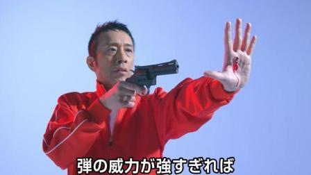 《週刊少年Jump》20周年纪念短片