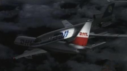 本可避免的空难, 两架飞机相遇, 到底该听空管还是飞行的指令?