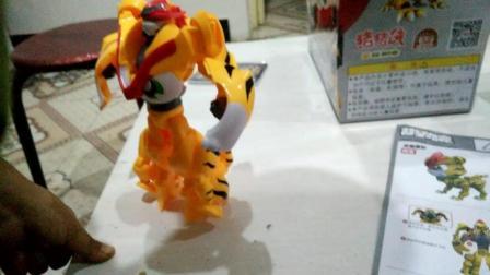 猪猪侠之英雄猪少年 超星锁阿五铁拳虎机甲变形玩具