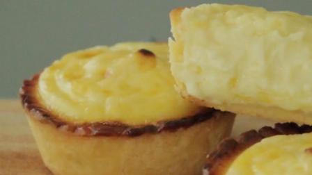 来自芝士的诱惑, 韩版芝士流心蛋挞的完美蜕变