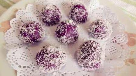 紫薯糯米滋大家吃过没有, 这样的小甜品大人小孩都喜欢
