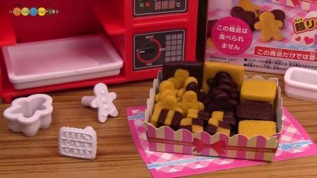 【Amy时尚世界】日本食玩-不可食 黏土饼干屋