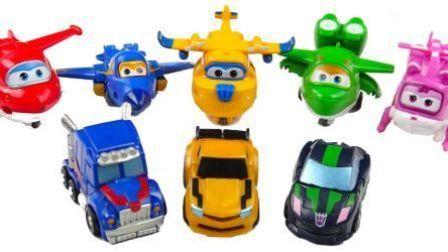 超级飞侠和小猪佩奇捉迷藏 粉红猪小妹乔治玩具