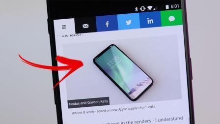最好看、最真实的 iPhone 8 渲染图!
