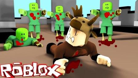 小?#19978;?乐高小游戏?爆笑丧尸围城 绿巨人僵尸意外登场 Roblox虚拟世界