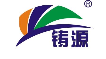 新昌铸源服务中心上礼泉店开业-宣传片