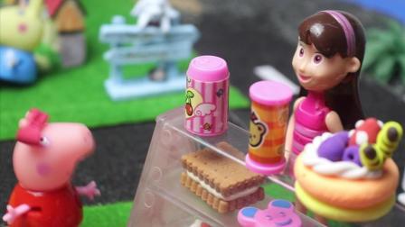 粉红猪小妹玩具系列小视频 2017 美味黄油蛋糕真好吃 134 美味黄油蛋糕真好吃