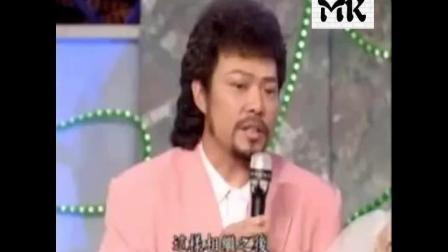 1994年费玉清两兄弟采访梅艳芳, 费玉清的哥哥挺