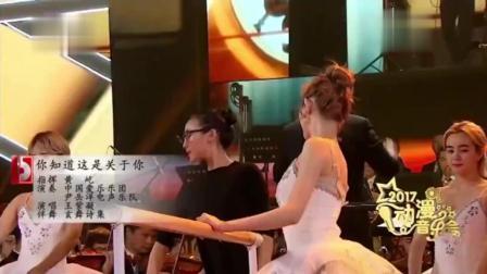 王紫凝演唱动画电影《了不起的菲丽西》插曲你知道这是关于你