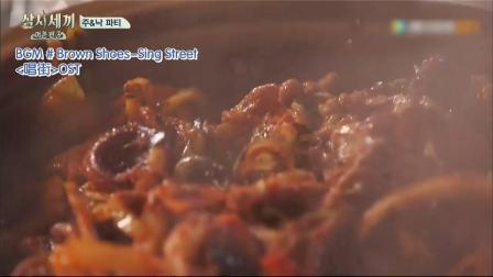 《三时三餐》偶像级厨师又来了,神话Eric实力烹饪极致美味
