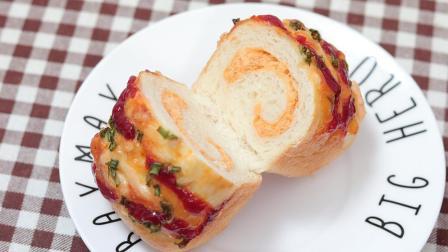 Vivi烘焙课堂(20) - 香葱芝士面包