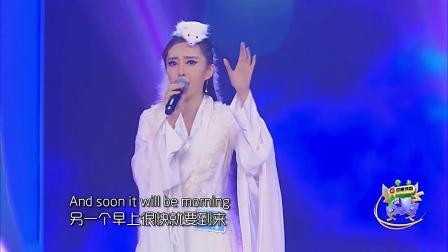 """""""千年狐妖""""惊艳献唱国外经典名曲,唯美迷倒众生"""