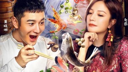 湖南卫视美食经营体验节目《中餐厅》同名主题曲