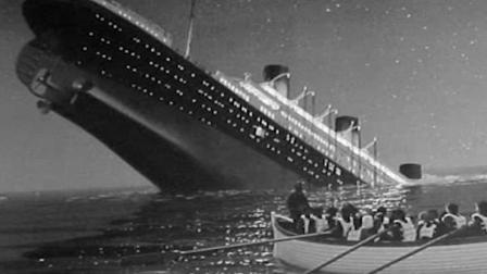 泰坦尼克号沉船背后, 还隐藏着一个巨大的阴谋