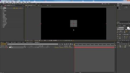 AE教程 form插件制作mg动画