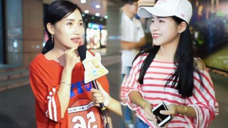 街访Show: 请注意! 妹子最怕听到男生说什么? 19期