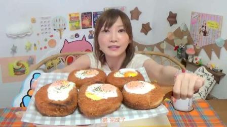大胃王木下: 自己动手改造的咖喱面包+火腿鸡蛋面包+可乐