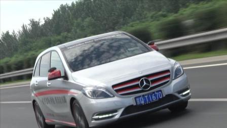 梅赛德斯-奔驰客户答谢会  奔驰4S店也不容易