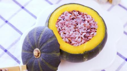 黑糯米南瓜盅 宝宝辅食食谱