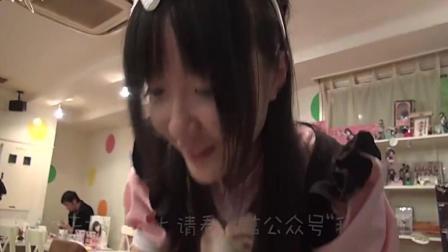 首揭日本女仆的私密生活, 满足你的好奇心!