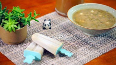 没有清凉消暑的绿豆,怎么熬过火辣辣的夏天!