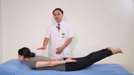 上班族怎么保护腰颈肩膝 协和医生教你三招 58