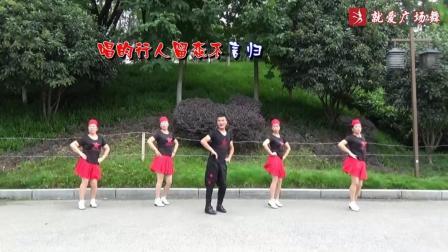 北江美广场舞 周周广场舞 原创四步水兵舞
