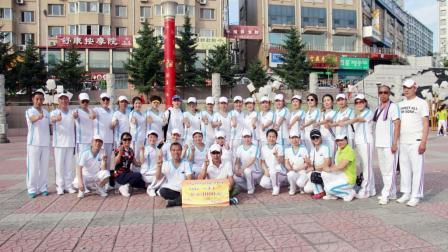 双鸭山市第四届健身操广场舞大赛(一等奖) 集贤县中心广场一方队