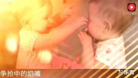 双胞胎宝宝在一起时, 靠的是肢体语言沟通! 这个安抚奶嘴要被玩坏了!