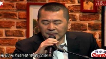 陈建斌翻唱金曲《恋曲1990》, 比罗大佑唱的都好, 美翻了!