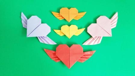 儿童手工折纸翅膀爱心, 分分钟拥有它, 发挥孩子的想象力, 拼出创意飞翔的爱心吧