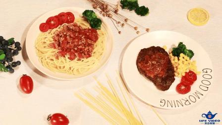 夏日简餐, 开胃番茄意面与黑胡椒牛排!