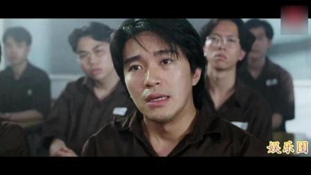 周星驰版的监狱风云, 被严重低估的经典影片, 演技丝毫不输周润发!