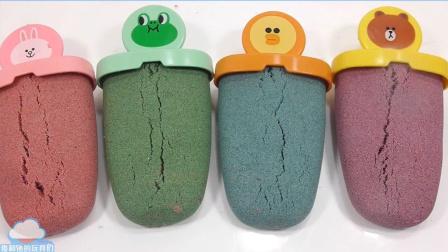 美国太空沙手工DIY如何使颜色动力沙冰淇淋做法颜色泥惊喜玩具视频【俊和他的玩具们