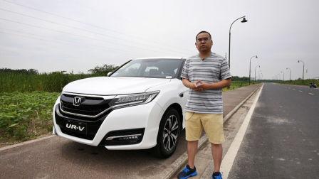 【集车】本田URV 240TURBO 1.5T两驱豪华版 全面评测