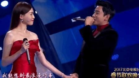 唐嫣 罗晋演唱《最浪漫的事》非常甜蜜幸福