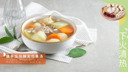 40度高温 没碗疏肝解热的鲜汤怎么行 248