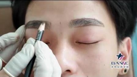 韩式半永久男士眉真人实操视频教程-本色纹绣