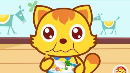 猫小帅儿歌 第1集 我会自己吃饭了 猫小帅儿歌海