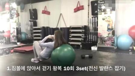 现在的美女也都很注重运动了, 在健身房而且比男人还认真