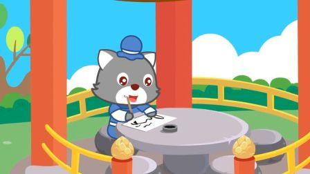 猫小帅儿歌  三字经儿歌