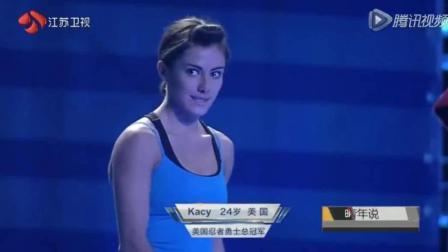 中国最难户外闯关节目, 美国总冠军女超人也未能通关
