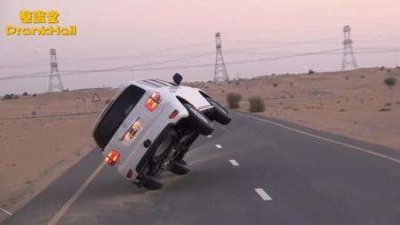 爆笑恶搞: 迪拜小伙哄骗妈妈体验汽车特技, 因太