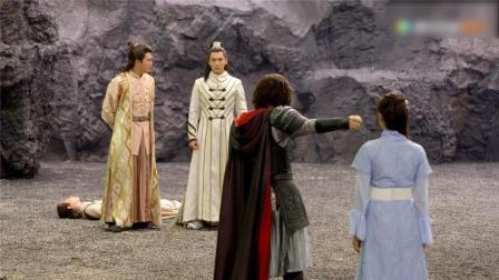《上古情歌》黄晓明表明交易条件,我只要宋茜姐姐