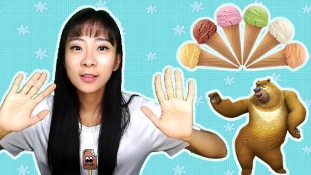 日本食玩: 和熊大熊二一起手工制作冰激凌美食